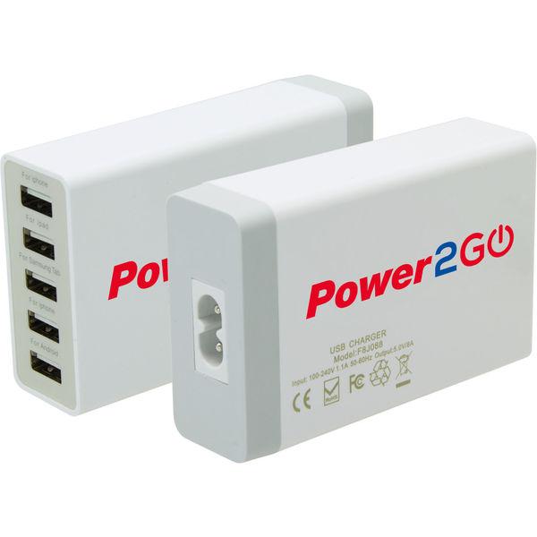5 port USB multi charger- mck promotions