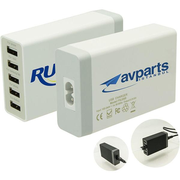 5 port USB multi charger - mck promotions